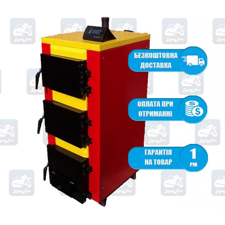Адамант КЕ (18-25 кВт) - Твердотопливный котел длительного горения Adamant