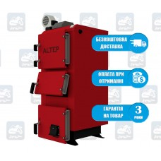 Альтеп КТ-2Е / Duo Plus (15-250 кВт) - Твердотопливный котел длительного горения Altep