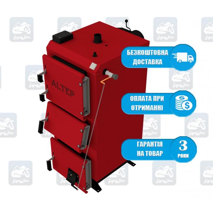 Альтеп Duo (15-38 кВт) - Твердотопливный котел длительного горения Altep