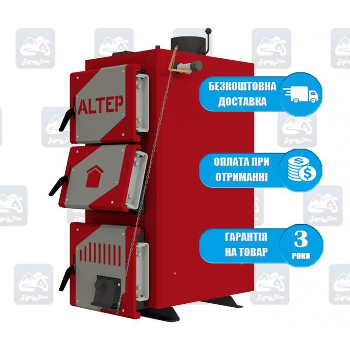 Альтеп Classic (10-30 кВт) - Твердотопливный котел длительного горения Altep