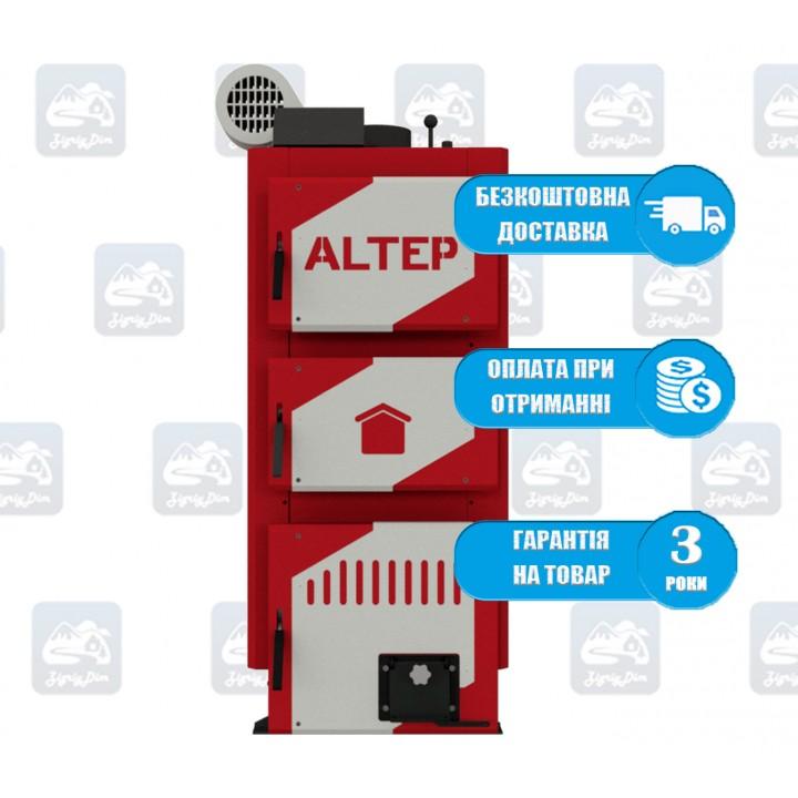 Альтеп Classic Plus (10-30 кВт) - Твердотопливный котел длительного горения Altep