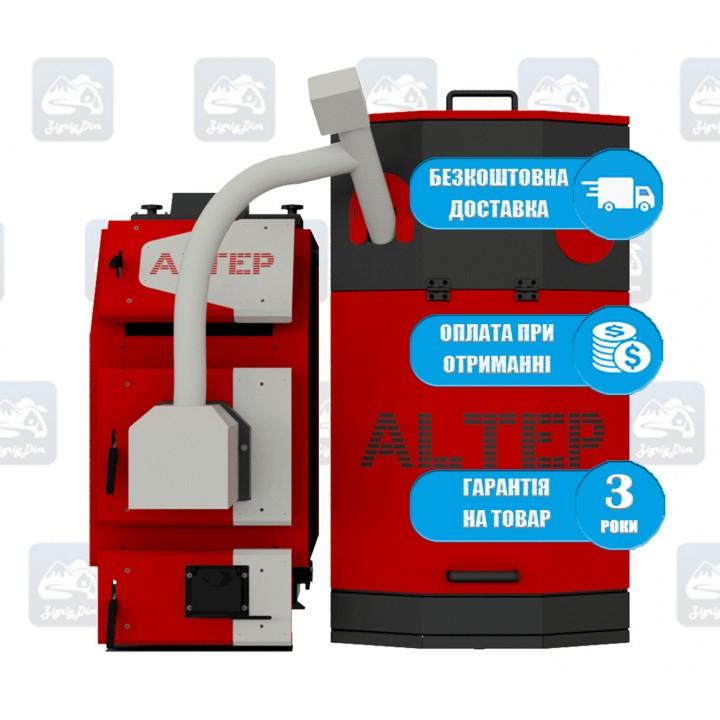 Альтеп КТ-3ЕPG / TRIO UNI Pellet (14-600 кВт) - Пеллетный котел Altep