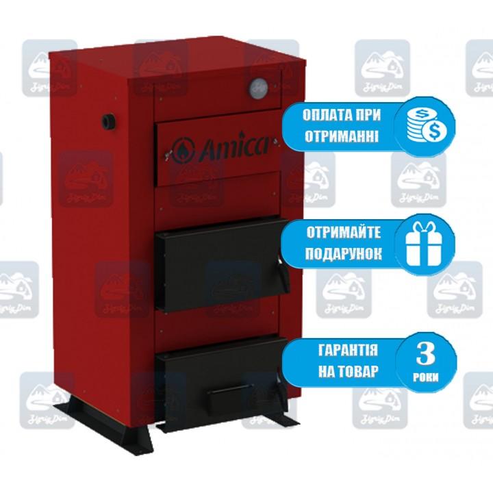 Amica Classic H (10-30 кВт) - Твердотопливный котел на дровах и угле Амика