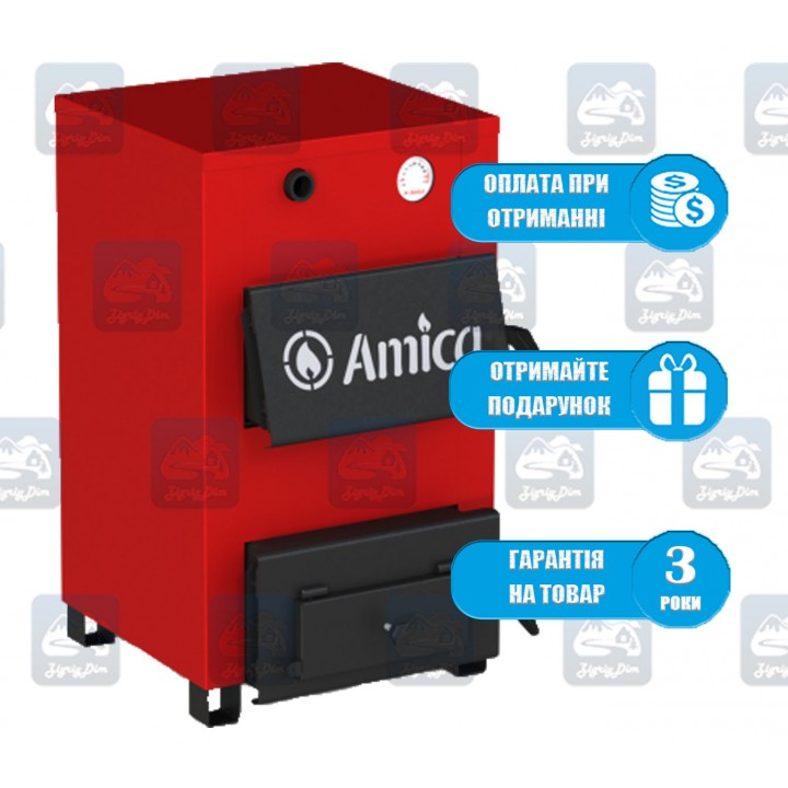 Amica Optima (18 кВт) - Твердотопливный котел на дровах и угле Амика