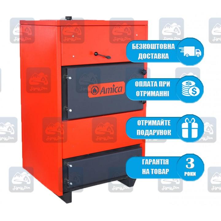Amica Pyro (35-95 кВт) - Пиролизный котел длительного горения Амика
