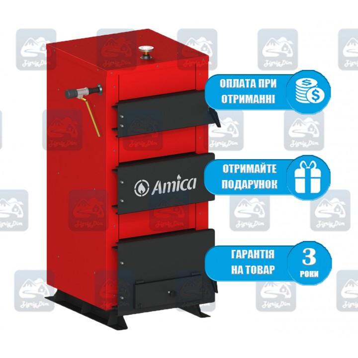 Amica Solid H (17-60 кВт) - Твердотопливный котел на дровах и угле Амика