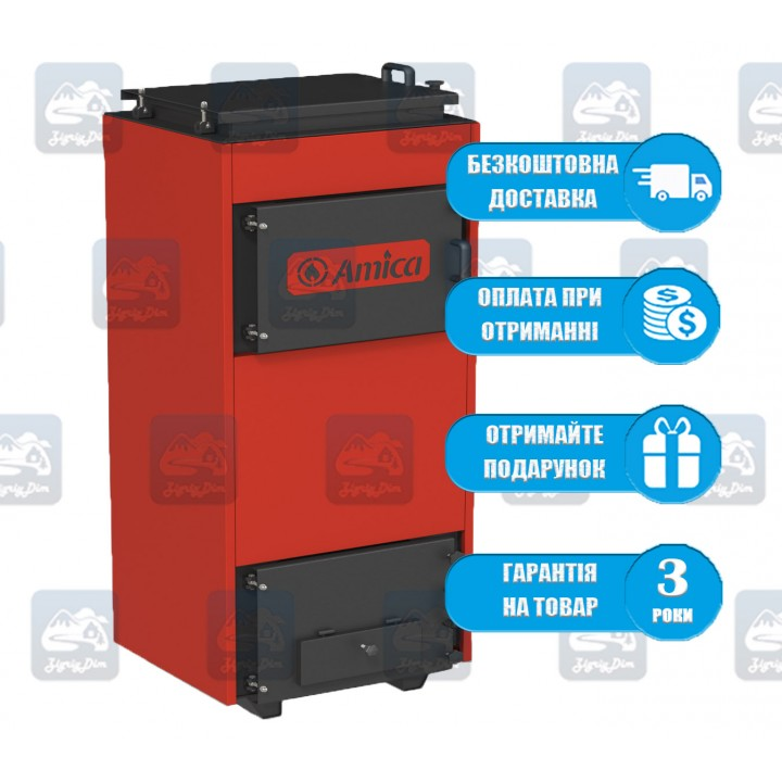 Amica Time C (24-48 кВт) - Твердотопливный котел длительного горения Амика