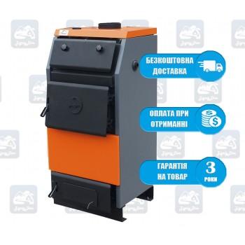 Beaver Pro (20-44 кВт) - Твердотопливный котел на дровах и угле Бивер