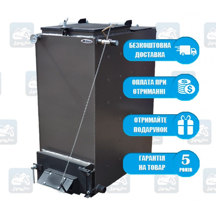 Bizon Standart (6-99 кВт) - Твердотопливный котел длительного горения Бизон