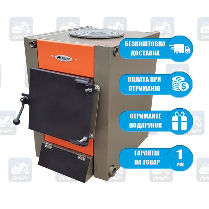 Bizon Klassic Termo П (10-20 кВт) - Твердотопливный котел-плита Бизон