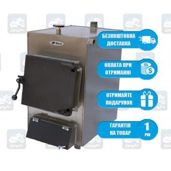 Bizon Klassic (10-20 кВт) - Твердотопливный котел на дровах и угле Бизон