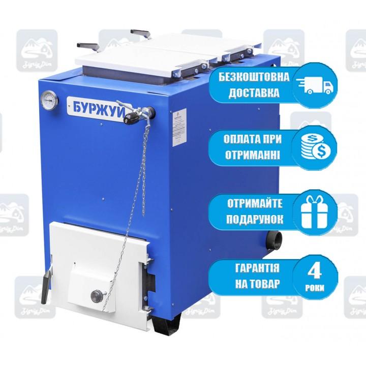 Буржуй ШК (16 кВт) - Твердотопливный котел длительного горения Burjuy