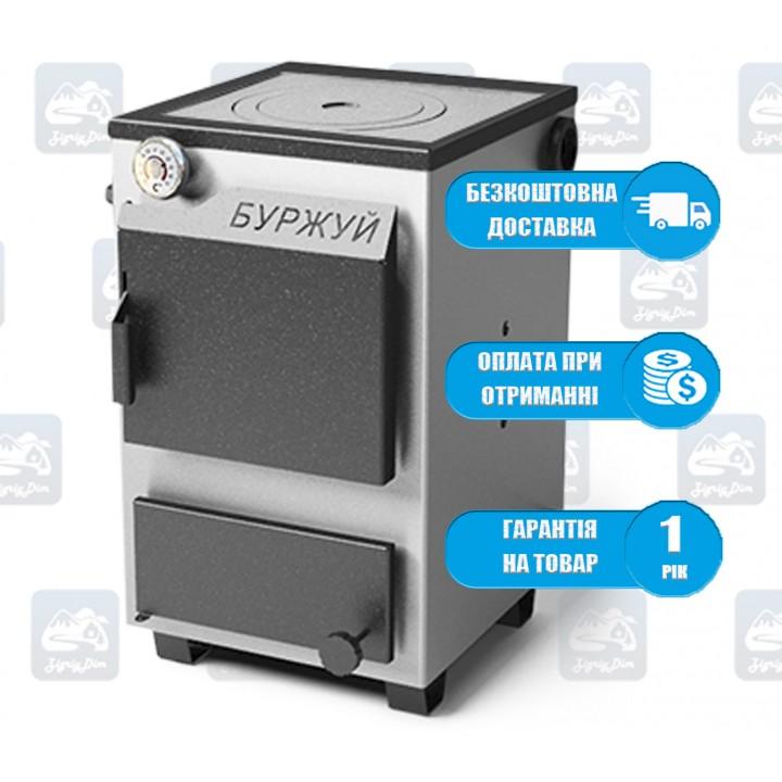 Буржуй КП (10-18 кВт) - Твердотопливный котел-плита Burjuy