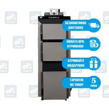 Candle Uni (17-90 кВт) - Твердотопливный котел длительного горения Кендл