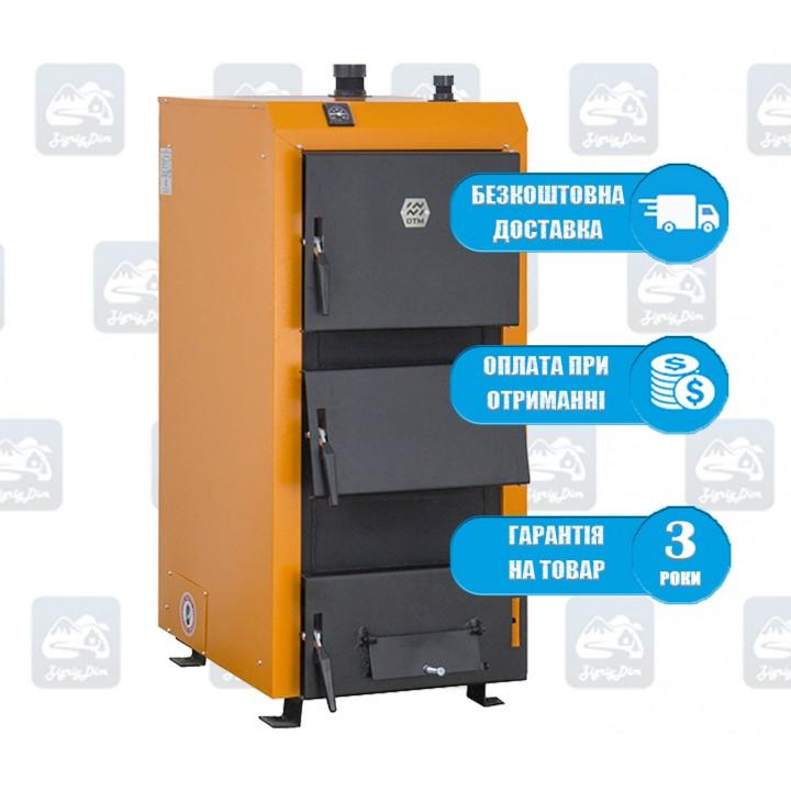 Донтерм ДТМ Универсал  (12-24 кВт) - Твердотопливный котел на дровах и угле Donterm