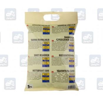 Hansa - Эффективный удалитель сажи в эконом упаковке 1кг