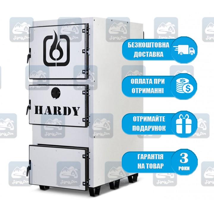 Hardy (20-99 кВт) - Твердотопливный котел длительного горения Харди