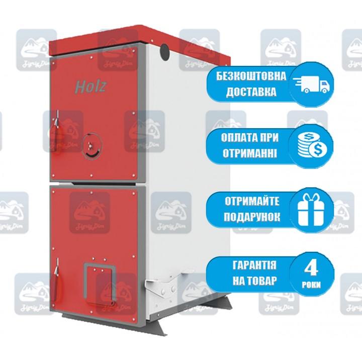 Heiztechnik Holz (13-22 кВт) - Твердотопливный котел на дровах и угле Хайзтехник