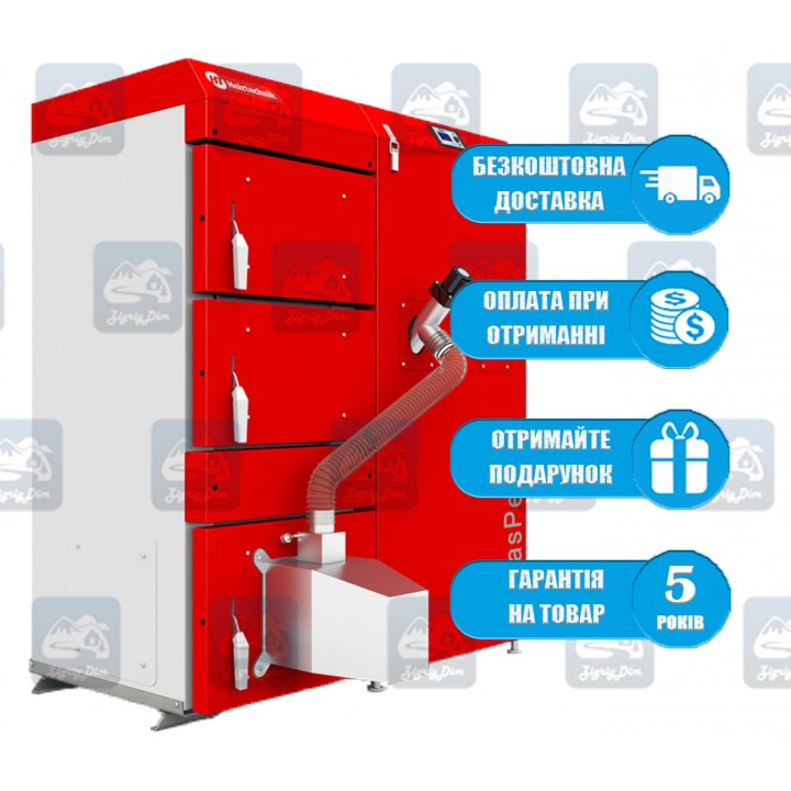 Heiztechnik HT DasPell (12-65 кВт) - Пеллетный котел Хайзтехник