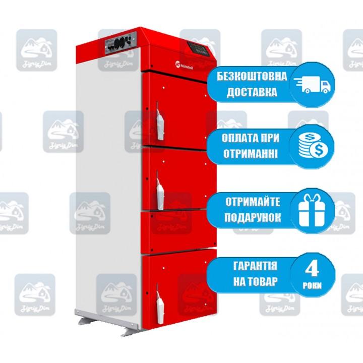 Heiztechnik HT (7-35 кВт) - Твердотопливный котел на дровах и угле Хайзтехник