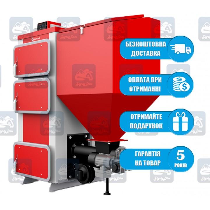 Heiztechnik Q Bio (15-75 кВт) - Пеллетный котел Хайзтехник
