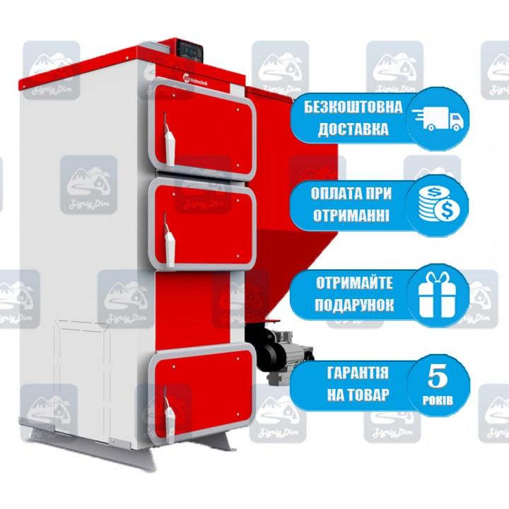 Heiztechnik Q Eko (15-75 кВт) - Пеллетный котел Хайзтехник