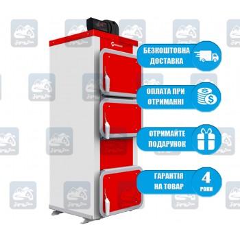 Heiztechnik Q Hit Plus (7-35 кВт) - Твердотопливный котел на дровах и угле Хайзтехник