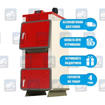 Heiztechnik Q Plus (15-75 кВт) - Твердотопливный котел на дровах и угле Хайзтехник