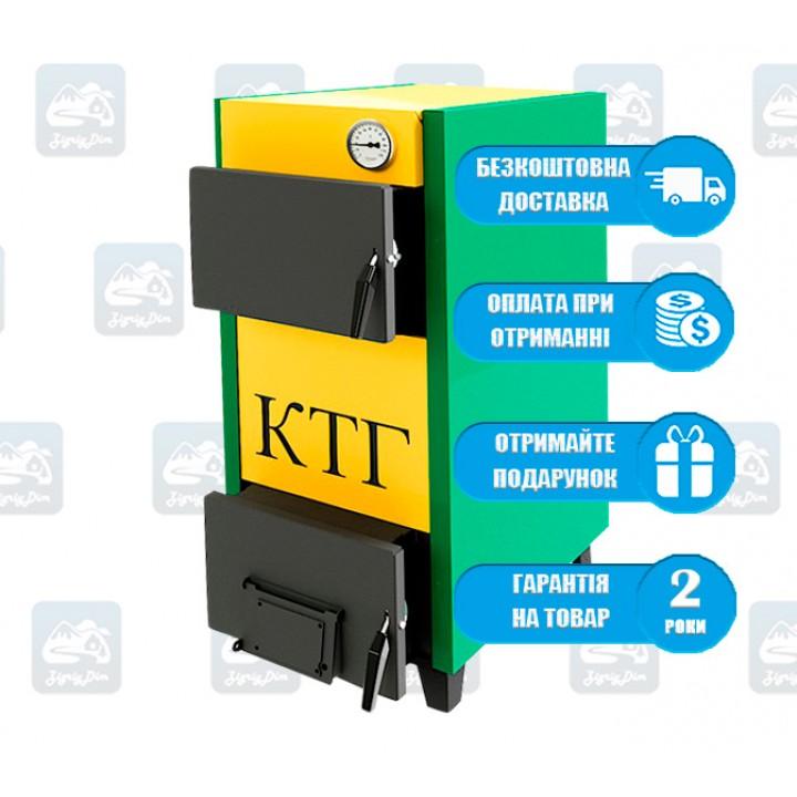 Оргтехавтоматика КТГ (10-30 кВт) - Твердотопливный котел на дровах и угле КТГ