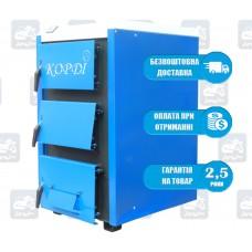 Корди АОТВ E (14-30 кВт) - Твердотопливный котел на дровах и угле Kordi