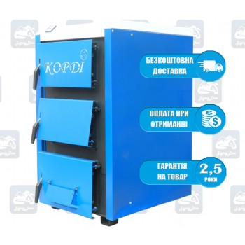 Корди АОТВ ET (14-30 кВт) - Твердотопливный котел на дровах и угле Kordi