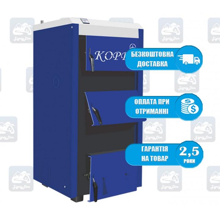 Корди АОТВ М (14-30 кВт) - Твердотопливный котел на дровах и угле Kordi