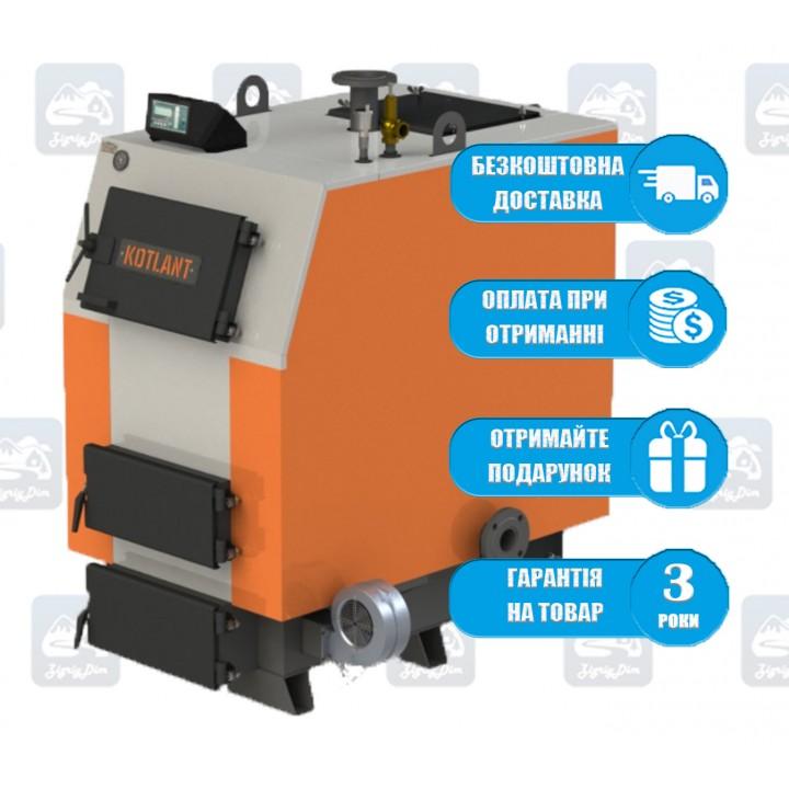 Kotlant КВ (65-300 кВт) - Твердотопливный котел длительного горения Котлант