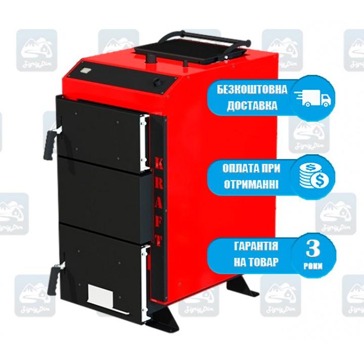 Kraft D (10-25 кВт) - Твердотопливный котел длительного горения Крафт