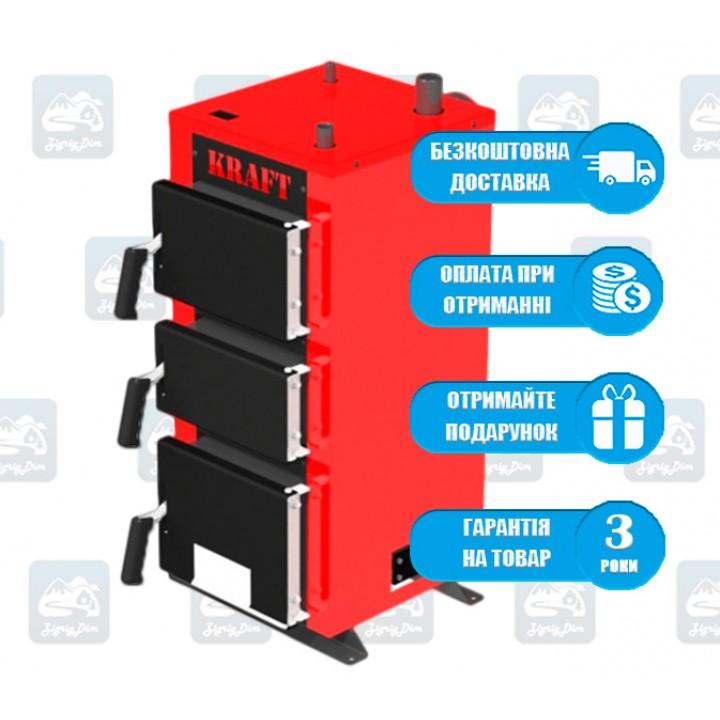 Kraft K (12-24 кВт) - Твердотопливный котел на дровах и угле Крафт