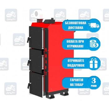 Kraft L Plus (15-97 кВт) - Твердотопливный котел длительного горения Крафт