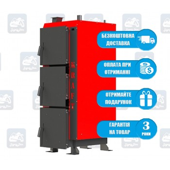 Kraft L (15-30 кВт) - Твердотопливный котел длительного горения Крафт
