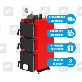 Kraft S Plus (10-30 кВт) - Твердотопливный котел длительного горения Крафт