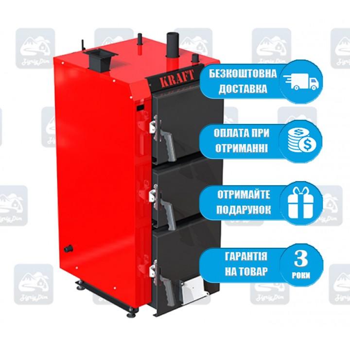 Kraft S (10-30 кВт) - Твердотопливный котел длительного горения Крафт