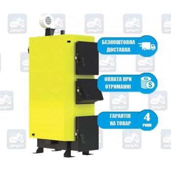 Kronas Unic New (17-150 кВт) - Твердотопливный котел длительного горения Кронас