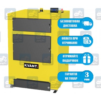 Kvant TB (30-50 кВт) - Твердотопливный котел длительного горения Квант