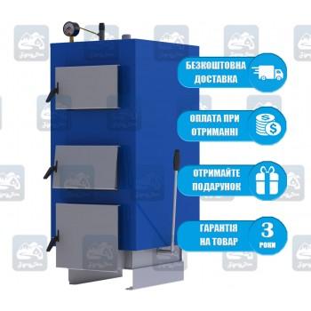 Квартал Эконом (15-40 кВт) - Твердотопливный котел длительного горения Kvartal