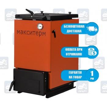 Макситерм Шахта Классик (10-18 кВт) - Твердотопливный котел длительного горения MaxiTerm