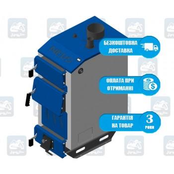 Neus Praktik (12-30 кВт) - Твердотопливный котел длительного горения Неус
