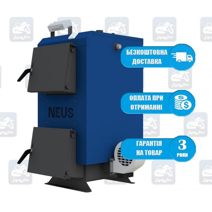 Неус Эконом Плюс (10-24 кВт) - Твердотопливный котел на дровах и угле Neus