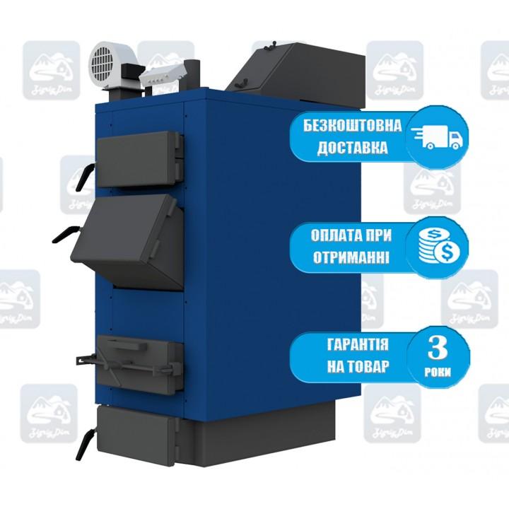 Неус Вичлаз (10-150 кВт) - Твердотопливный котел длительного горения Neus Wichlacz