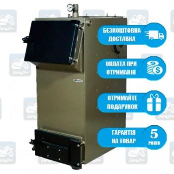Bizon F - 4mm (8-99 кВт) - Твердотопливный котел длительного горения Бизон