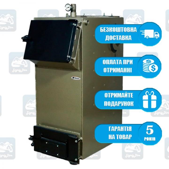 Bizon F - 5mm (6-99 кВт) - Твердотопливный котел длительного горения Бизон