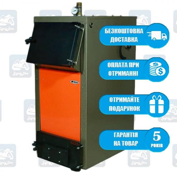 Bizon F Termo - 4mm (6-99 кВт) - Твердотопливный котел длительного горения Бизон
