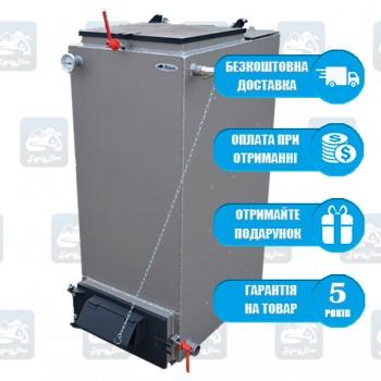 Bizon FS Eko - 5mm (6-99 кВт) - Твердотопливный котел длительного горения Бизон